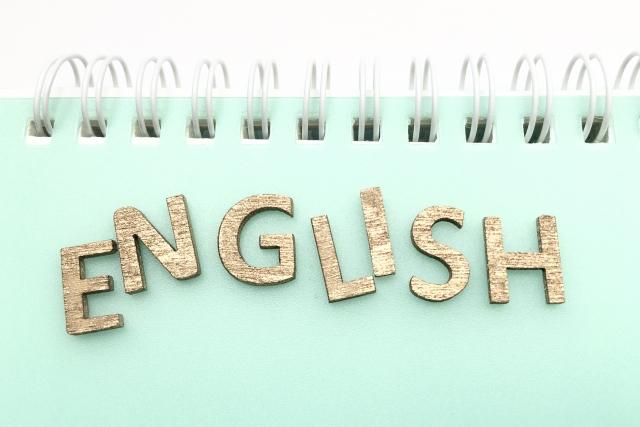 英語のスピーキングをあげるためのトレーニング方法